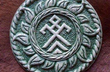 Молитвенный щит. Заговоры и обереги