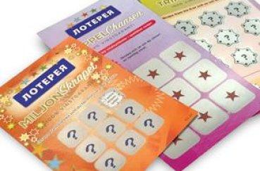 Заговор на победу в лотерею