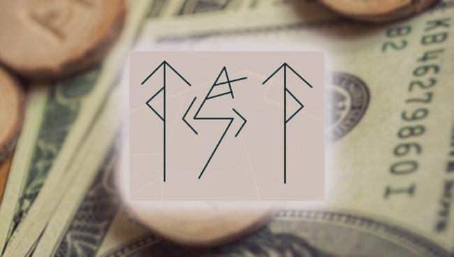 Рунический став денежный поток