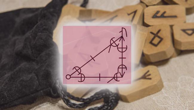 Рунический став «Снятие негатива с возвратом», вариант 2