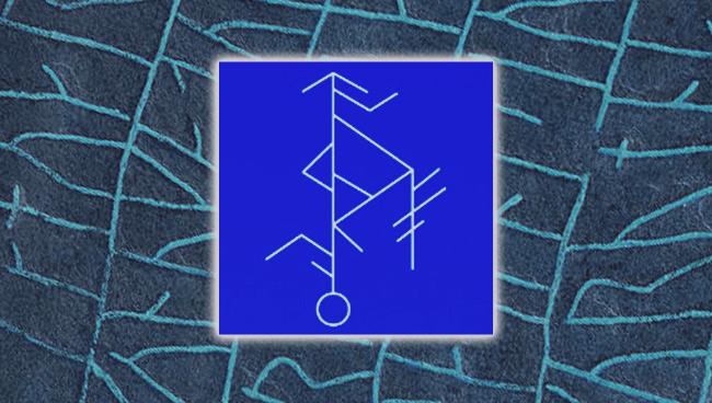 Руническая формула на исполнение желания «Савромат» (автор Constance_Sagata)